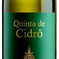 Quinta de Cidrô Alvarinho_SA_O